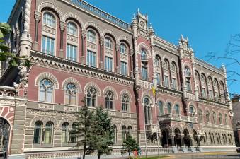 Національний банк України знизив облікову ставку до 10%