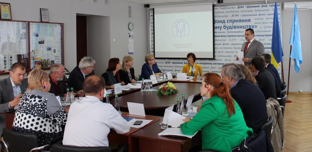 Круглий стіл з експертами ООН: житлова політика в Україні