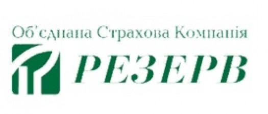 До уваги Страхувальників ПрАТ «ОСК РЕЗЕРВ»