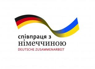 Застереження, щодо направлення Заяв про намір отримати кредит на електронну скриньку vidmova@molod-kredit.gov.ua