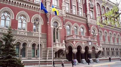 Національний банк України знизив облікову ставку до 13,5%