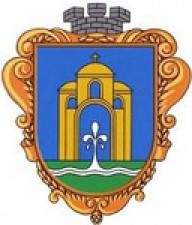 Програма забезпечення громадян міста Бровари житлом на 2019-2023 роки
